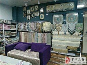 """''格调家居生活馆""""全心致力于打造富平最具特色的家居生活馆。"""