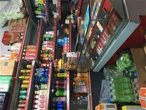现有一超市转让,紧靠县中队,每天收入500至1500元左右,有固定客源,现家有急事转让。