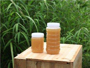 蜂蜜用处多多