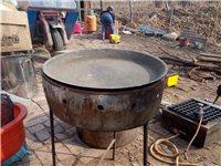 章鱼小丸子机器,烤生蚝机器,烙饼锅。煤气燥子等