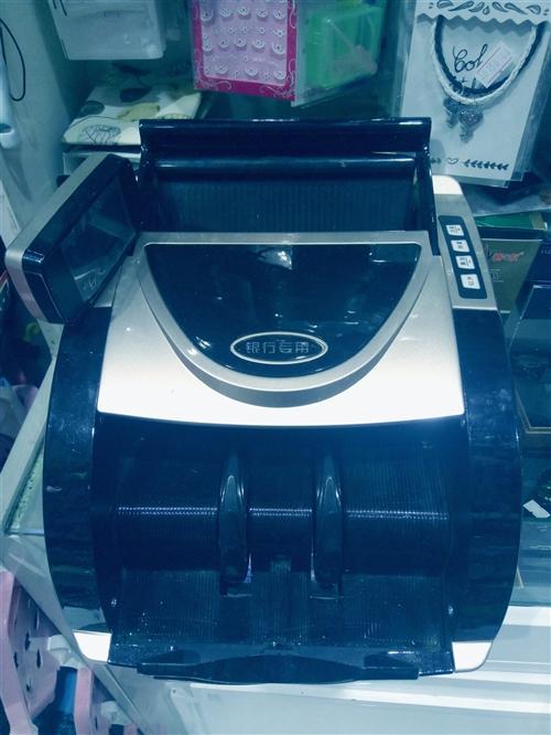 验钞机用过一个月,九成新,京东购买的,支持红外,特价处理