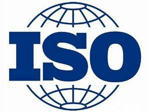 专业9001体系认证,16949认证咨询