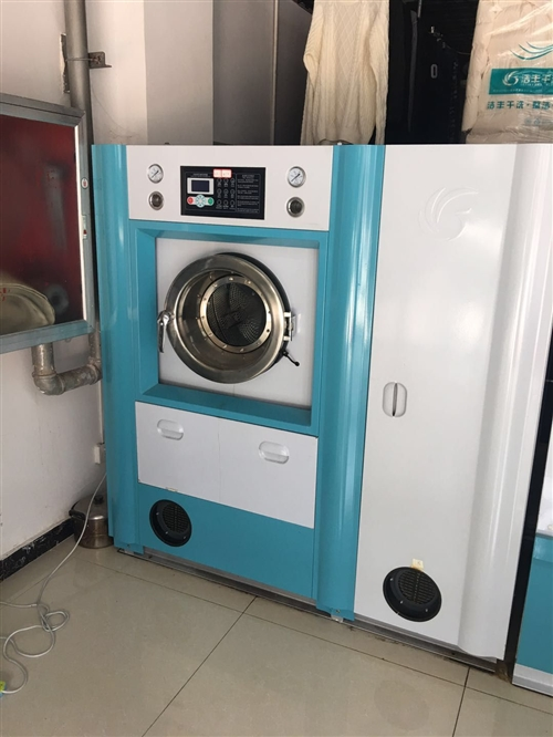九成新干洗機一套,盈利中,欲出售