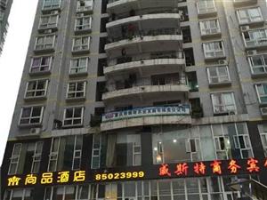 商贸园汇景楼2室2厅1卫