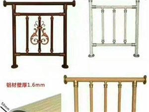 金刚网阳台护栏安装