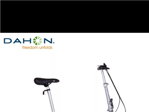 大行自行车,本人一手车 ,没怎么骑,骑不着了。买时一千多,现在400转让