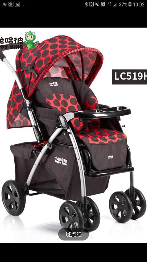 婴儿推车,买来没怎么用,万和城买时460,闲置,现200转让