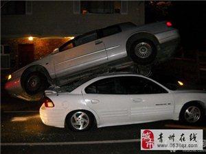这些奇葩停车法,你见过哪一种?
