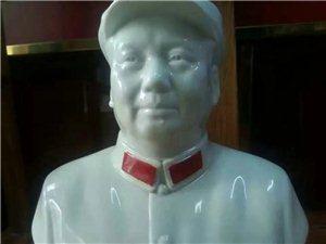 河北涞水王宝民红色收藏