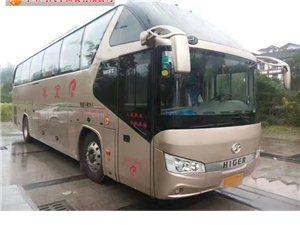 优发娱乐官网商务租车、旅游包车、租车公司(7座--59座)