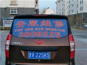青州管道疏通,馬桶快修,水管閥門安裝維修等