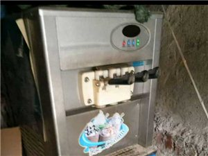 二手冰激凌机处理啦
