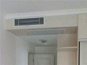 装修第一步从美的中央空调开始!