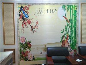 竹木纤维  无毒无味  装修的环保理念