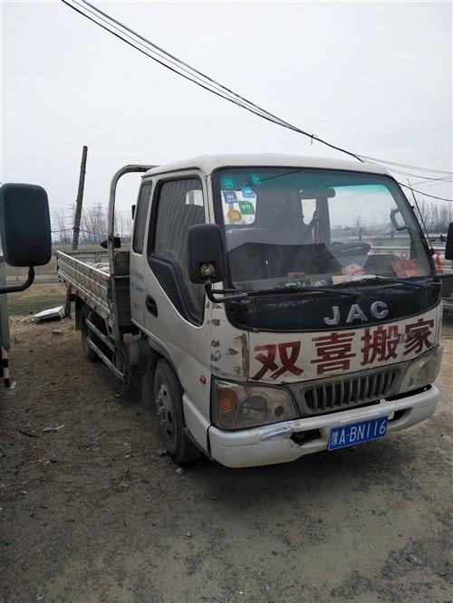 3米8平板货车