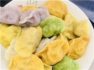 果蔬手工饺子