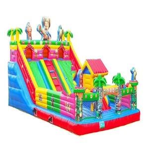 出售儿童充气城堡,4米*8米,9成新 用了一个夏天,闲置没地方放,低价出售。(图片仅供参考) 还...