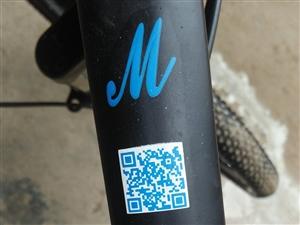 26#山地车,21速碟刹,刚买没几天9成新,本人因不习惯自行车想出售,现出售500元,有意者请联系:...