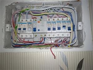 专业水电维修 灯具洁具卫浴维修