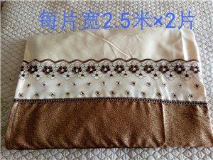 出售两套新做没用过的窗帘 价格辨别为300元和450元 有需求的联络15842125538