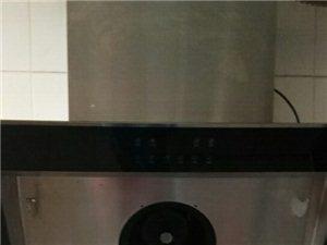活�忧逑从���C69洗衣�C29空�{冰箱地暖�崴�器