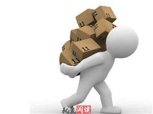 利群搬家公司0633-6167773