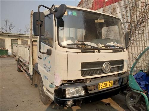 东风牌货车