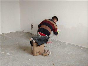 专业粉刷,刮白,壁纸,拆除