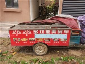 多功能美食车,因家中有事低价转出。