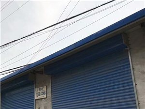 西宝中线有230平米库房出租