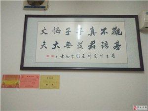 涞水县棋院