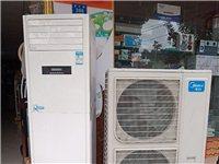 二手家電市場交易,空調  電視出售,家電維修,電子配件批發