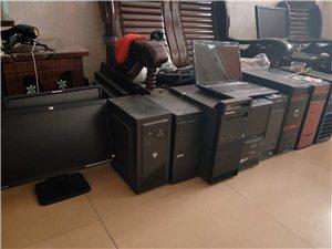 台式机家用办公900全套,游戏里的还有i3,i3处理器的,笔记本i3的1200一台,成色8成新,欢迎...