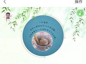 李梅中醫師為您量身定制中藥健身茶