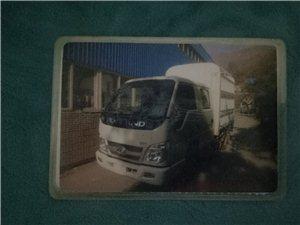 福田牌轻型仓栅式130货车