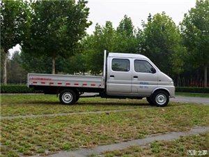 长安跨越微型货车