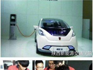 我们来了―陕西新能源交通学院