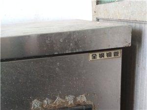 饭店停业现有台式冰柜一个牛肉汤碗,烩面碗若干欲出售电话13693826304