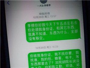 安康市宁陕县公安知法犯法刑讯逼供无人敢管