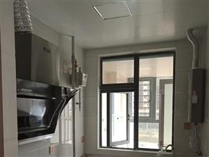 中强V+公寓1室1厅1卫1200元/月