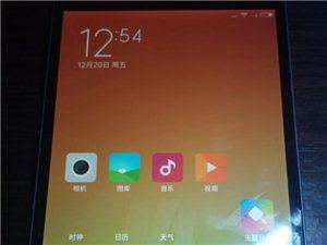 天语木星nibiru m1 8成新 屏幕有时会自己疯狂乱动或触摸没反应 用屏幕软件测试屏幕是好的 屏...