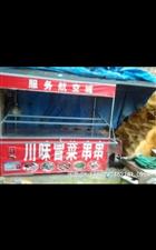 餐车 阎良区:出售餐车,9成9新,长2米,高1.5米,宽1.3米,价钱也可以商量。 联系人:魏女士...