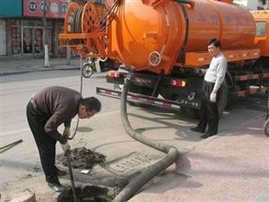 仁怀抽粪抽污水管道清洗隔油池化粪池清理