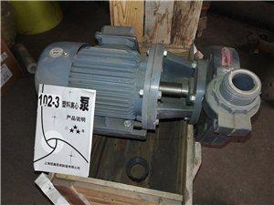 塑料泵102,电磁阀