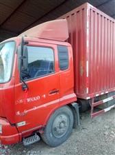 东风天锦160箱式货车