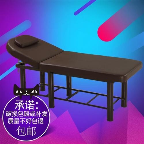 床很新 也是尺寸最大的美容床 有三台 现低价处理