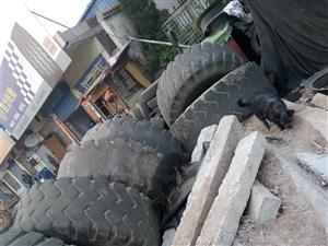诚意求购货车??废旧轮胎和大型装载机50废旧轮胎,最好??是矿山上有关系的人和专业修理货车和装载机的...