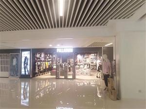 贵阳市市中心现铺公开发售