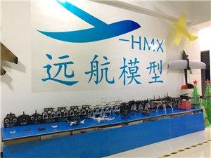 江西遂川遠杭文化傳播有限公司