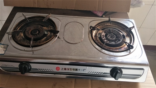 上海华生9成新天然气灶出售,